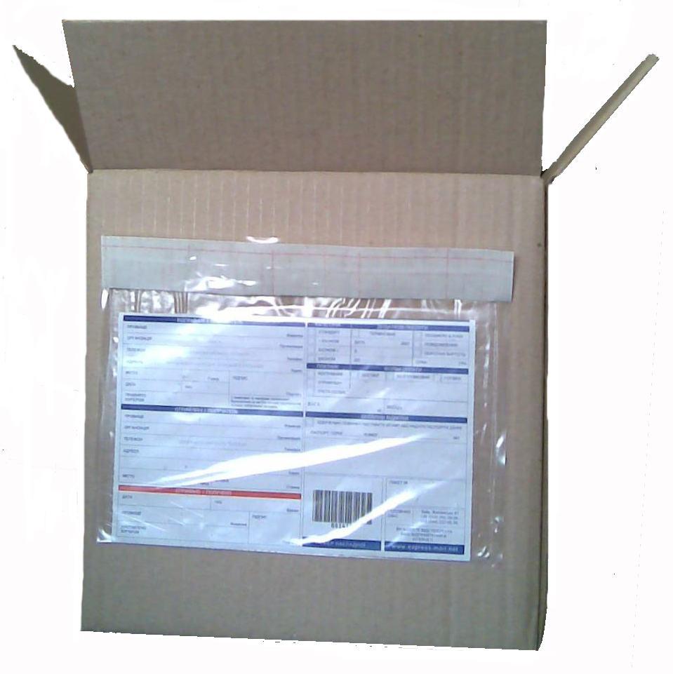 пакеты для сопроводительных документов