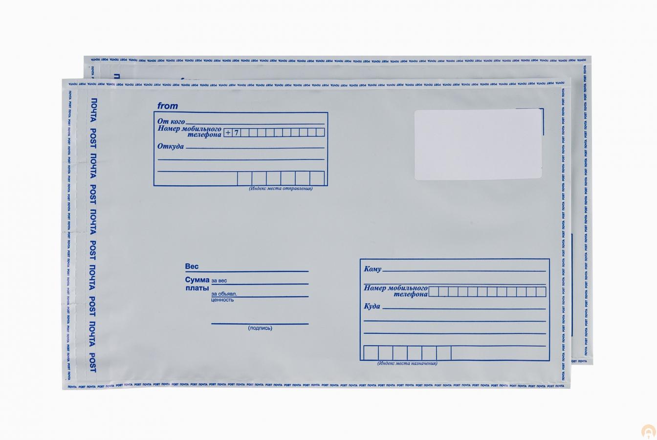 конверты почтовые 3